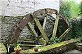SO5455 : Risbury Mill - waterwheel by Chris Allen