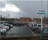 SJ2473 : Car park, Flint Station by N Chadwick