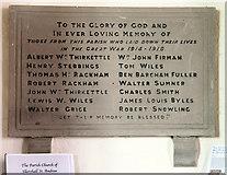 TM3787 : St Andrew, Ilketshall St Andrew - War Memorial WWI by John Salmon