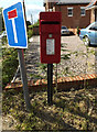 TM0855 : Freehold Road Postbox by Adrian Cable