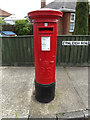 TM1944 : Ernleigh Road George V Postbox by Adrian Cable
