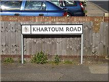 TM1745 : Khartoum Road sign by Adrian Cable