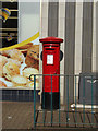 TM1844 : Cauldwell Hall  Road Post Office George VI Postbox by Adrian Cable