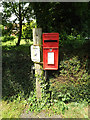 TM1576 : The School Postbox by Geographer
