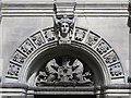 NZ2563 : Crest above a doorway on the building at Quayside / King Street, NE1 by Mike Quinn