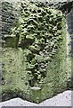 SE0391 : Bolton Castle (detail) by Dave Pickersgill