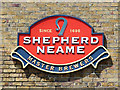 TR0161 : Shepherd Neame logo, North Lane by Oast House Archive