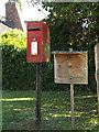 TM1370 : 1 Stanwell Green Postbox by Adrian Cable