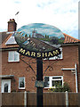 TG1924 : Marsham Village sign by Geographer