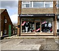 SJ9593 : Susie's Boutique by Gerald England
