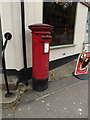 TL1414 : Station Road North Post Office Postbox by Adrian Cable
