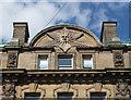 NZ2463 : Detail of Sun Insurance Building, Collingwood Street, Newcastle (2) by Stephen Richards