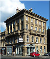 NZ2464 : Former Newcastle Joint Stock Bank, Mosley Street, Newcastle by Stephen Richards