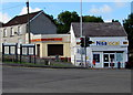 SS5996 : Nisa Local, Gowerton by Jaggery