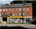 SO8602 : Brimscombe Newsagents and Post Office, Brimscombe by Jaggery
