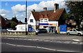 SZ5883 : Tesco Express, Lake, Isle of Wight by Jaggery
