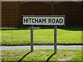 TM1763 : Hitcham Road sign by Adrian Cable