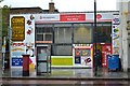 TQ3276 : Camberwell Green Post Office, Denmark Hill, London – the frontage by Robin Stott