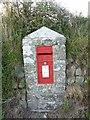 SM7725 : Letter box, Vachelich, Pembrokeshire by Becky Williamson