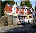 SO2603 : Petals Florists, Abersychan by Jaggery