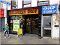H4572 : Halloween Shop, High Street, Omagh by Kenneth  Allen
