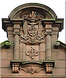 NS5964 : Glasgow Coat of Arms date stone by Thomas Nugent