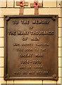 SJ8498 : Soldiers' Gate Plaque by David Dixon