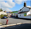 SS7702 : Central shop and post office, Copplestone by Jaggery
