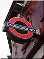 TQ2685 : London Underground roundel, Hampstead by Julian Osley