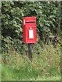 NU0147 : Post box, Scremerston Hill by Graham Robson