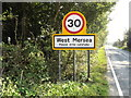 TM0113 : West Mersea Village Name Sign by Adrian Cable