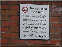 TQ1783 : 'Do not feed the birds' by Rod Allday