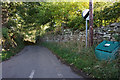 NY6234 : Minor Road leading to Holly House, Row by Ian S
