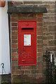 NY6825 : Georgian Postbox, Dufton by Ian S