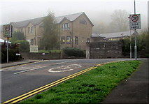 ST3090 : Junction of Rowan Way and Pillmawr Road, Malpas, Newport by Jaggery