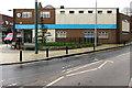 SJ6910 : Tranter Lowe, Oakengates, Telford by Jaggery