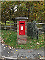 TM0532 : Coles Oak Lane George VI Postbox by Adrian Cable