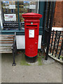 TM0533 : Dedham Post Office Postbox by Adrian Cable