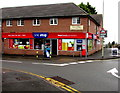 SO5175 : One Stop shop & post office and apartments on a Ludlow corner by Jaggery