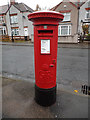 SP3383 : Postbox, Briscoe Road by Niki Walton