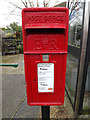 TM0532 : Forge Street Postbox by Adrian Cable