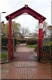 SJ8298 : Islington Park, Salford by Bradley Michael