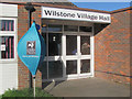 SP9014 : Wilstone Village Hall entrance with HMWT sign by Chris Reynolds