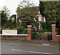 SJ7407 : Entrance to the Park House Hotel, Shifnal by Jaggery