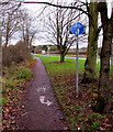 SJ8005 : Combined cycle route and footpath, Cosford by Jaggery