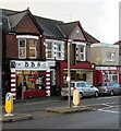 ST3388 : BBS barber shop, Chepstow Road, Newport by Jaggery