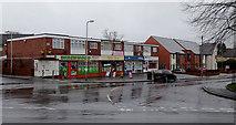 SO9096 : Shops in Penn, Wolverhampton by Roger  Kidd
