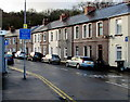 ST3089 : Unsuitable for heavy goods vehicles, Goodrich Crescent, Crindau, Newport by Jaggery