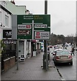 SO5140 : Directions sign, Commercial Road, Hereford by Jaggery