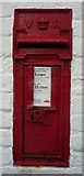 TA0579 : Close up, Victorian postbox on National Cycle Route 1, Folkton by JThomas